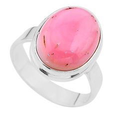925 silver 8.43cts solitaire natural pink queen conch shell ring size 9 t17977