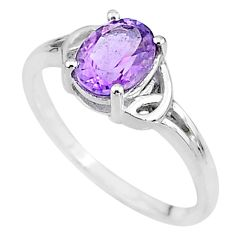 925 silver 2.15cts solitaire natural purple amethyst oval ring size 6 t9075