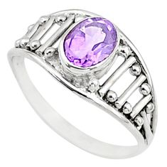 1.56cts natural cut amethyst oval graduation handmade ring size 6 t9453