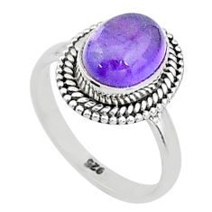 925 silver 3.17cts solitaire natural purple amethyst oval ring size 7 t5004