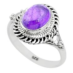925 silver 3.08cts solitaire natural purple amethyst oval ring size 7 t5039