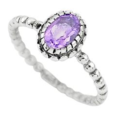 925 silver 1.44cts solitaire natural purple amethyst oval ring size 8 t6344