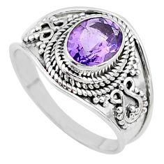 925 silver 1.96cts solitaire natural purple amethyst oval ring size 7.5 t10099