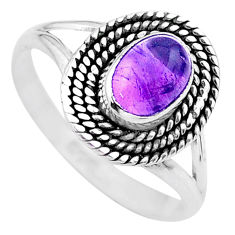 925 silver 0.94cts solitaire natural purple amethyst oval ring size 6.5 t26186