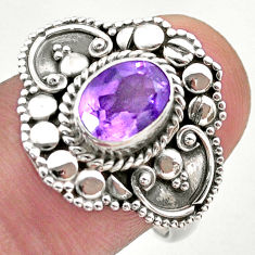 925 silver 2.03cts solitaire natural purple amethyst oval ring size 8.5 t46143