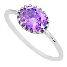 925 silver 2.01cts solitaire natural purple amethyst oval ring size 6.5 t8971