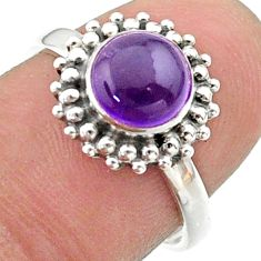925 silver 2.42cts solitaire natural purple amethyst round ring size 7.5 t41303