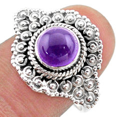 925 silver 2.46cts solitaire natural purple amethyst round ring size 8.5 t46133