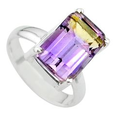 925 silver 6.75cts solitaire natural purple ametrine octagan ring size 7 t24234