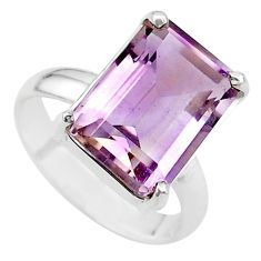 925 silver 6.48cts solitaire natural purple ametrine octagn ring size 6 t24244