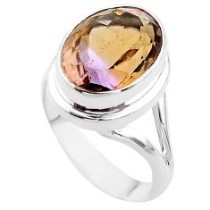 925 silver 7.36cts solitaire natural purple ametrine oval ring size 8.5 t45083