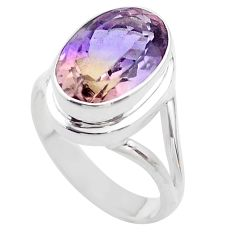 925 silver 6.96cts solitaire natural purple ametrine oval ring size 8.5 t45092