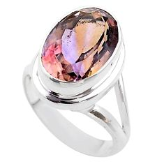925 silver 7.84cts solitaire natural purple ametrine oval ring size 7.5 t45094