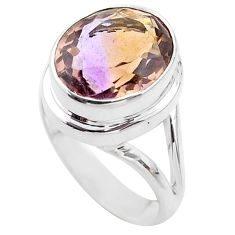 925 silver 7.51cts solitaire natural purple ametrine oval ring size 7.5 t45106