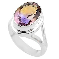 925 silver 7.01cts solitaire natural purple ametrine oval ring size 8.5 t45112