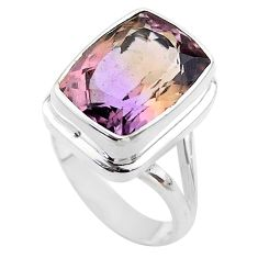 925 silver 8.22cts solitaire natural purple ametrine ring size 6.5 t45089