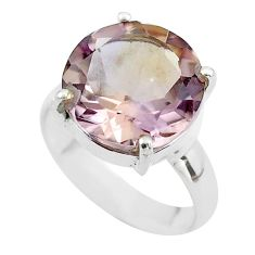 925 silver 6.62cts solitaire natural purple ametrine round ring size 5 t50227