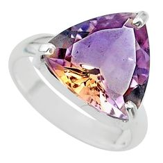 925 silver 7.51cts solitaire natural purple ametrine trillion ring size 7 t24230