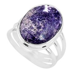 925 silver 12.71cts solitaire natural purple lepidolite oval ring size 9 t17792