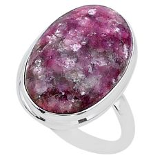 925 silver 22.55cts solitaire natural purple lepidolite ring size 11.5 t1503