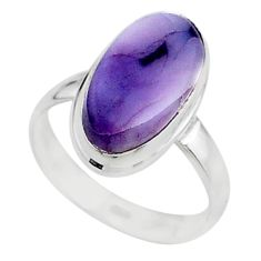 925 silver 5.84cts solitaire natural purple tiffany stone ring size 7 t15566