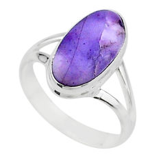 925 silver 6.04cts solitaire natural purple tiffany stone ring size 8.5 t15571