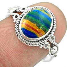 925 silver 3.91cts solitaire natural rainbow calsilica oval ring size 8 t57454