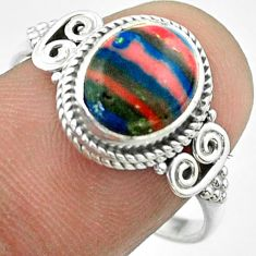 925 silver 4.18cts solitaire natural rainbow calsilica oval ring size 9 t57499