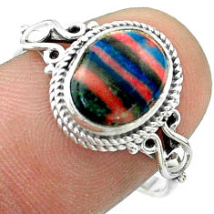 925 silver 3.91cts solitaire natural rainbow calsilica oval ring size 8.5 t57443