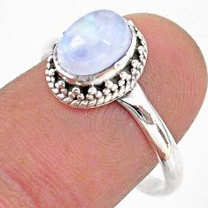 925 silver 2.27cts solitaire natural rainbow moonstone ring size 8.5 t43813