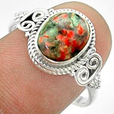925 silver 4.18cts solitaire natural red strawberry quartz ring size 9 t57489