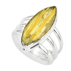 925 silver 13.27cts solitaire natural star rutilated quartz ring size 8 t39500