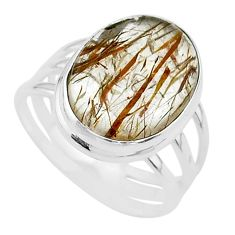 925 silver 14.08cts solitaire natural tourmaline rutile oval ring size 10 t17959