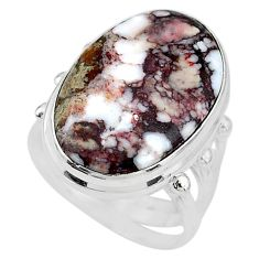 925 silver 17.67cts solitaire natural wild horse magnesite ring size 7.5 t10371