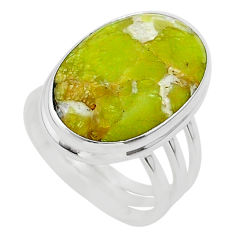 925 silver 17.18cts solitaire natural yellow lizardite ring size 8.5 t24674