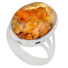 925 silver 17.20cts solitaire natural yellow plume agate ring size 10 t24660