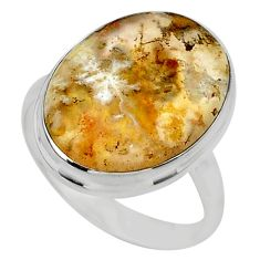 925 silver 17.18cts solitaire natural yellow plume agate ring size 10.5 t24644