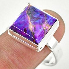 925 silver 7.33cts solitaire purple copper turquoise cushion ring size 11 t42869