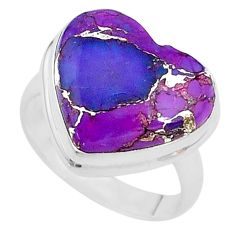925 silver 10.32cts solitaire purple copper turquoise heart ring size 6.5 t10517