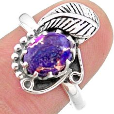 925 silver 3.22cts solitaire purple copper turquoise leaf ring size 8 t25150