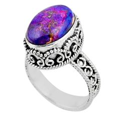 925 silver 6.20cts solitaire purple copper turquoise oval ring size 7.5 r51826