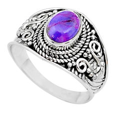 925 silver 1.91cts solitaire purple copper turquoise oval ring size 8 t11144