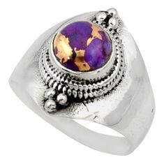 925 silver 2.41cts solitaire purple copper turquoise round ring size 6.5 r40868