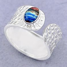 925 silver 1.47cts solitaire rainbow calsilica adjustable ring size 7.5 t47371