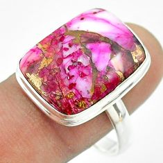 925 silver 13.27cts solitaire spiny oyster arizona turquoise ring size 11 t54188