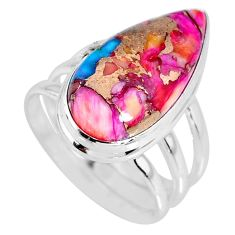 925 silver 8.80cts spiny oyster arizona turquoise solitaire ring size 7 r62647
