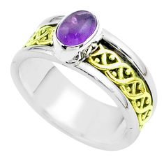 925 silver 1.47cts victorian amethyst two tone spinner band ring size 8.5 t51724
