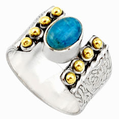 925 silver 2.01cts victorian natural blue apatite two tone ring size 8.5 r21084