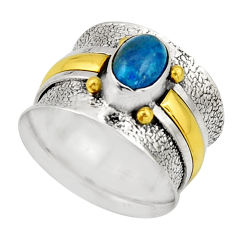 925 silver 2.01cts victorian natural blue apatite two tone ring size 8.5 r21092