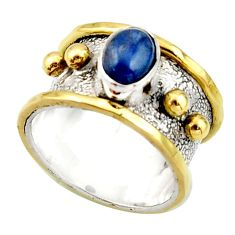 925 silver 2.34cts victorian natural blue kyanite two tone ring size 8.5 r21040